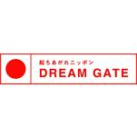 dreamgate1