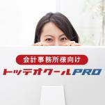 pro-image01-noshadow